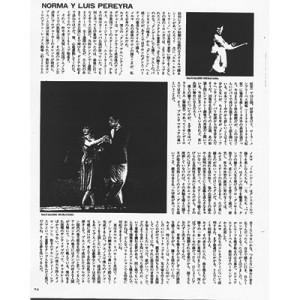 Japan Artikel